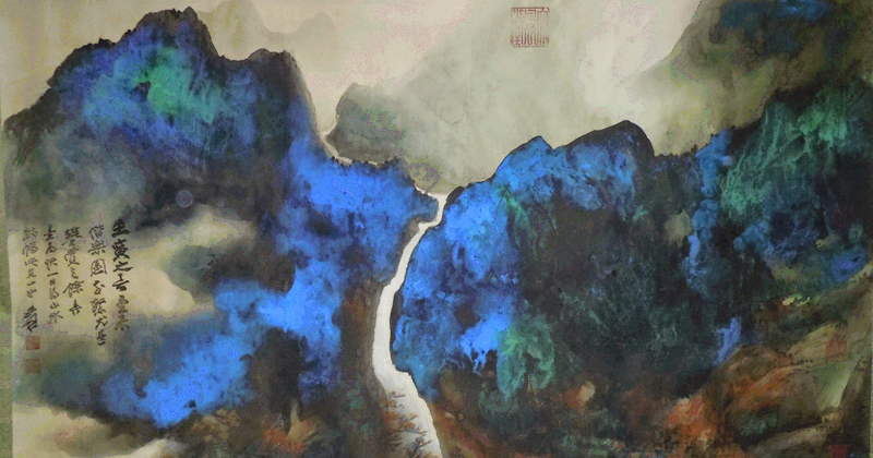 Zhang Daqian, Ink Painting Landscape - The Culturium