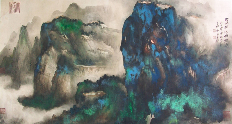 Zhang Daqian, Qingchen Mountain - The Culturium