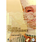 Sergei Parajanov, The Colour of Pomegranates
