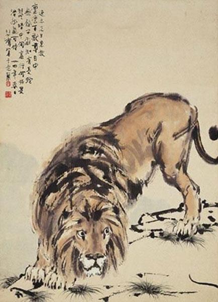 Xu Beihong, Crouching Lion - The Culturium