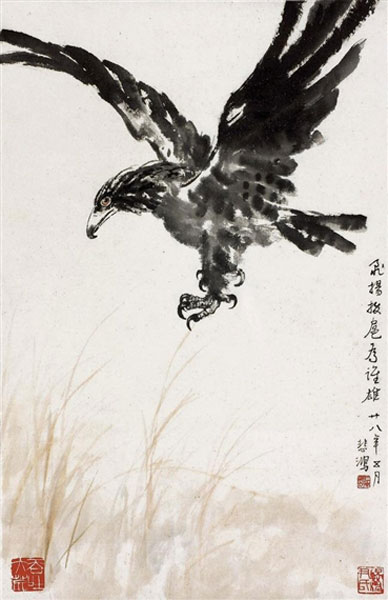 Xu Beihong, Hawk - The Culturium