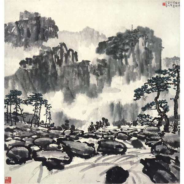 Xu Beihong, Landscape of Mount Lushan - The Culturium