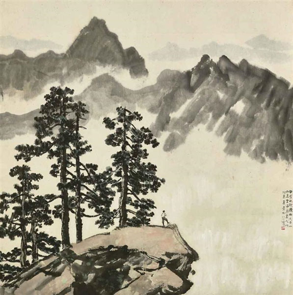 Xu Beihong, Tianmu Mountains - The Culturium