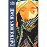 Fakhruddin 'Araqi, Divine Flashes