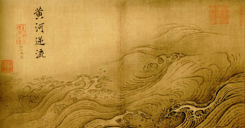 Ma Yuan, Water Album - The Culturium