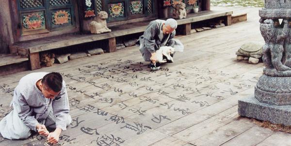 Kim Ki-duk, Spring, Summer, Autumn, Winter ... and Spring - The Culturium