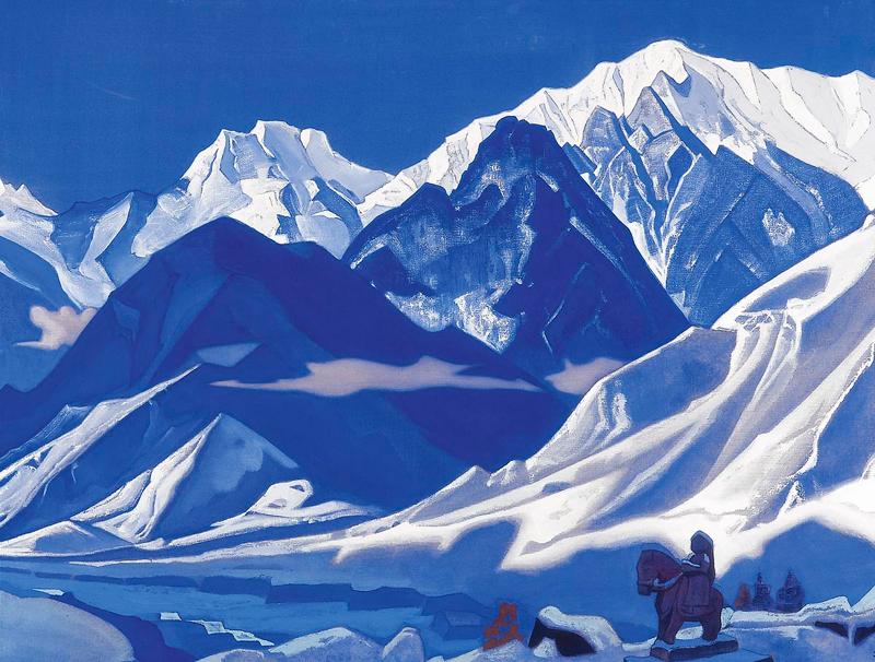 Nicholas Roerich, Kuluta - The Culturium