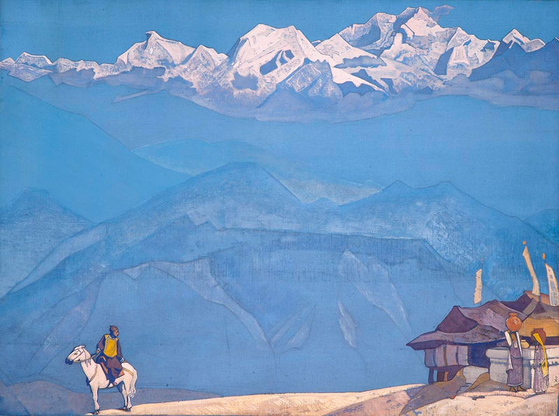 Nicholas Roerich, Remember - The Culturium