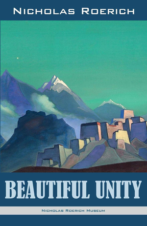 Nicholas Roerich, Beautiful Unity - The Culturium