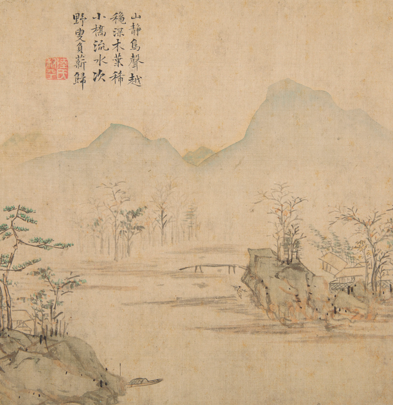 Lu Zhi, Landscape - The Culturium