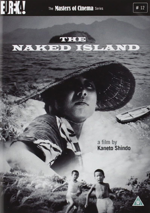 Kaneto Shindo, The Naked Island - The Culturium